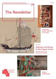 r馮lementation cuisine collective the newsletter 79 2018 by international institute for