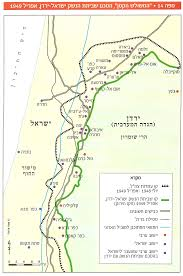 Israel Map 1948 The Armistice Agreement Between Jordan And Israel Little