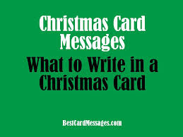 sample of christmas card greetings сhristmas day special