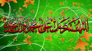 halloween background 400 pixels wide cool new islamic best desktop image islamic wallpapers