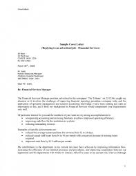 cover letter salary expectations sample resume cover letter
