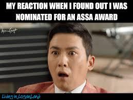 Vote For Me Meme - living in loganland 2017 assa 아싸 awards nomination