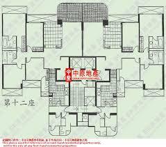 Parkview Floor Plan Centadata Tower 12 Parkview Terrace Hong Kong Parkview
