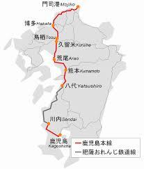 Kagoshima Main Line