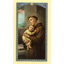 jesus prayer cards jesus holy card the catholic company