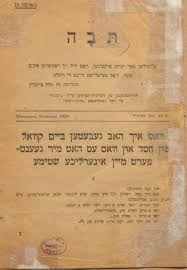 the great call of the hour u201d hillel zeitlin u0027s yiddish writings on