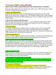 Examples Of A Short Essay 10 Common Toefl Essay Mistakes Correlation And Dependence