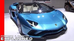 lamborghini 2018 aventador 2018 lamborghini aventador s roadster explained youtube