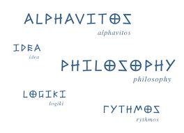 words phrases cycladia