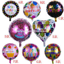 birthday helium balloons 18 inch balloon for birthday party decoration children