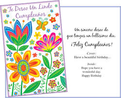 01008 six birthday greeting cards with six envelopes