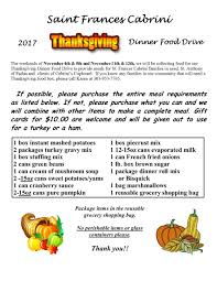 thanksgiving dinner food drive st frances cabrini catholic church