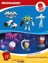 kuwait local happy meal offer kitty max steel mcdonalds