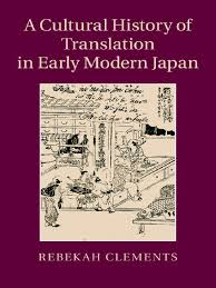 changement si鑒e social sci formalit駸 rebekah clements a cultural history of translation in early modern