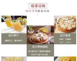 cuisine n駱alaise 正宗陕西洛川苹果4个 8个 原箱 约40个 装 单个约220g 当地网