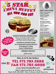 Chinese Buffet Hours by 5 Star China Buffet Poplar Bluff Mo 63901 Yellowbook