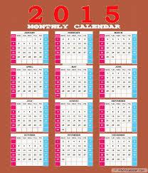 printable calendar free 2015 u2013 2017 printable calendar