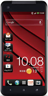htc butterfly 2 specs u0026 speed
