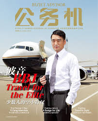 plan si鑒es boeing 777 300er air bizjet advisor china winter 2012 by avbuyer ltd issuu