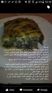 de cuisine arabe épinglé par farid chellali sur pâtisserie cuisine