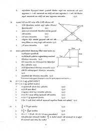 tamil worksheets for grade 1 free download tamil alphabet pdf