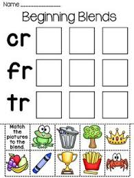th digraph word work galore differentiated and aligned printables