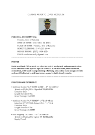 How To Hand In Resume Cv Basic Dp Deck Officer Carlos Lopez Mcnulty