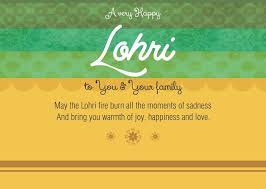 lohri invitation cards 33 best new year card images on new year card e cards