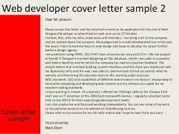 Senior Web Designer Resume Sample by Web Developer Cover Letter This Ppt File Includes Useful Materials