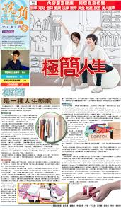canap駸 fran軋is herald monthly january 2018 by christian herald crusades issuu