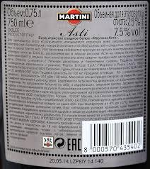 martini and rossi asti logo вино martini asti мартини асти