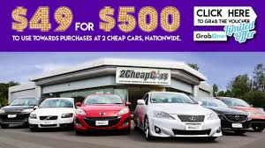 cheap mazda cars 500 voucher for any car at any 2 cheap cars grabone youtube