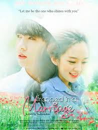 trapped in a marriage chapter 16b yoohwanhee