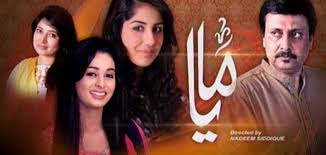 Maya Episode 2 by  ARY 2.10.2012