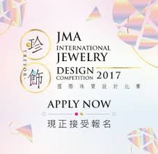 transfert du si鑒e social hong kong jewellery jade manufacturers association