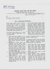 Desk Audit Housing Society Maharashtra Dy Registrar Letter Regarding
