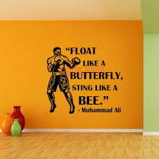 float like a butterfly sting like bee muhammad ali quote removable
