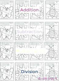 math coloring pages division multiplication facts coloring pages tsundoku me