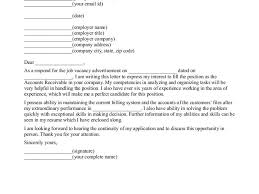 sample cover letter for accounting clerk accounting clerk cover
