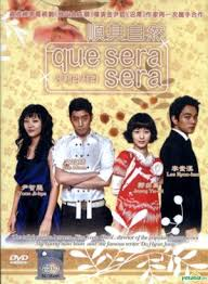 film korea que sera sera que sera sera episode 17 multi language subtitles dramastyle