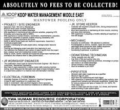 Resume Samples In The Philippines by Ywa Human Resource Corporation Home Facebook