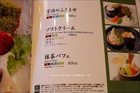 d馗orer une cuisine 宇治 終極朝聖 中村藤吉本店 布丁 食 遊 記 痞客邦