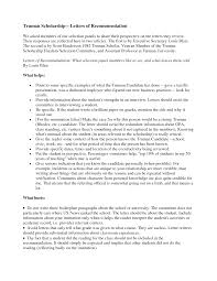 professional letter of recommendation template recommendation letter format sample recommendation letter formats download documents in sample recommendation letter formats download documents in