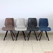 chaise rembourrée chaise rembourrée éco cuir h063 yardi sp z o o