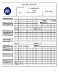 sample forms printable free to download and easy to use