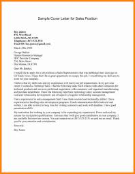 cover letter sales sle sle of sales cover letter gallery letter sles format
