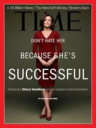 Women Magazine Sheryl Sandberg