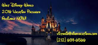 travel disney 2016 walt disney world vacation packages