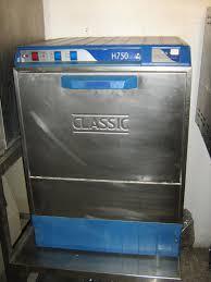 secondhand pub equipment glasswashers