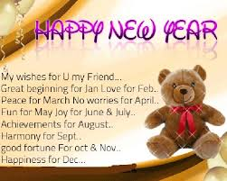 happy new year sayings for best friends happy new year 2018